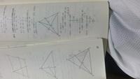 BF:FEが3:2ということは分かるんですがなんで三角形ABF:三角形AFEまで3:2になるのかわかりません。教えてください!