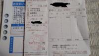 三井住友カード ハガキが来てローソン支払いましたが、いつ頃利用再開可能ですか。 ちなみに強制退会はされていません。