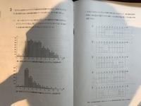 数学Ⅰ データの分析・データの処理のこの問題の答えを教えてください!