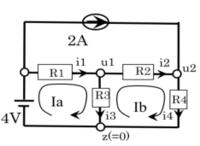 電気回路の節点解析・閉路解析についての質問です。 下にある回路(R1=4Ω, R2=R3=R4=2Ωとする)を閉路解析・節点解析それぞれでi1~4を求めるという問題なのですが、答えが合わなくて困っています。 どちらか1つのやり方でも構わないのでお教えいただけないでしょうか。