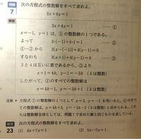 例題と同じやり方で解き方教えてください 明後日までによろしくお願いしますm(*_ _)m