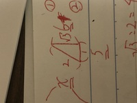 直角三角形の比についてなのですが、 1:2:√3で 1を5、√3を6、2の部分をxとすると 比例式の組み合わせは ①1:2=5:x→10 ②√3:2=6:x→約7 の2通りになりますが、①と②では数が3も違いますが、どうしてですか?