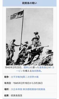 """硫黄島は太平洋戦争の激戦地だったのですか? 激戦って日本兵にとって激戦だっということですか?  写真はWikipediaの情報ですが、結果のところに「硫黄島陥落」と書いてありますが、  ここでいう""""陥落""""とはどういう意味ですか?  乗っ取られたんだよ、ということでしょうか?  質問ばかりですみませんが宜しくお願いします"""