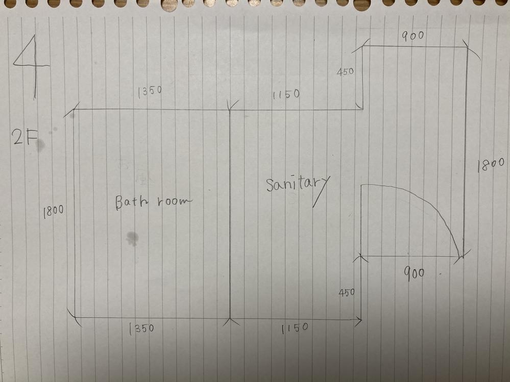 はじめまして。 17坪弱の狭小住宅三階建てを新築するのですが洗面所の形がおかしくなってしまって洗面