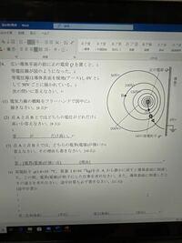 物理学3です。 次の写真の解答がわかりません。 物理学に詳しい方教えて頂けないでしょうか。