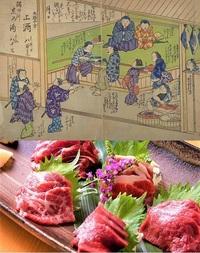 江戸時代の日本人も、実は肉料理を結構食べていたのですか? 明治開花まで日本人は仏教における不殺生の影響で、肉料理、特に四つ足動物の肉料理を食べるのを忌避していたというイメージがありますよね。  ですが、実際には江戸時代の日本人もたまのぜいたくに肉料理を食べたいから、馬肉を桜肉と称し、猪鍋を牡丹鍋と称し、ウサギを一匹出なく一羽と呼んだりしながら、けっこう肉料理を食べていたと聞きました。 人間の...