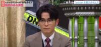 オリエンタルラジオの藤森さんが脱力タイムズに出演していた時に かけていたメガネは何でしょうか?  お願いします。