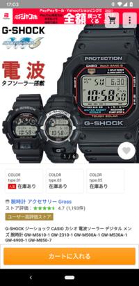 G-SHOCKソーラー電波時計ですが、腕の袖に隠れてソーラーに当たらないときは使い物にならなくなりませんか?