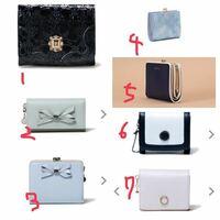 財布買い替えたいんですがどれも可愛くて決められません笑 みなさんはどれが可愛いと思いますか?