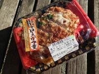 都圏のチェーンスーパーの総菜のかつ丼で旨いとこ教えてください  私的にはベルクのが結構好きです