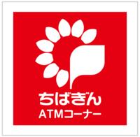 早朝にコンビニAのTMでおろそうと思ったのですが、千葉銀行って毎週月曜日って必ずメンテナンスあるんですか?