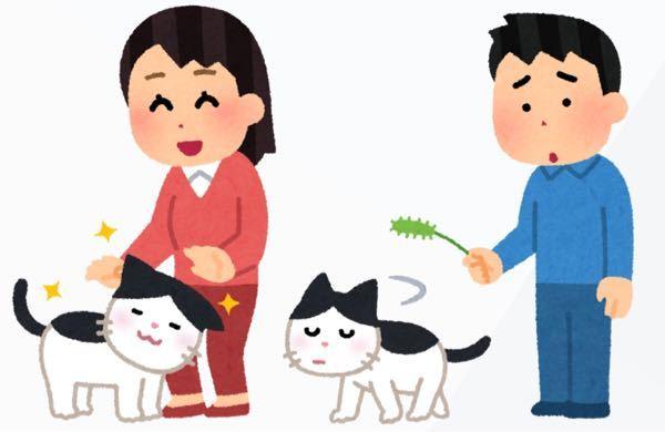 母方の叔母が飼っていた猫は私の妹と母にはなつきますが私と父親と父方の祖父母にはなつきません そ...
