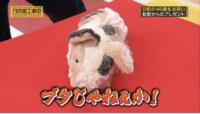 乃木坂46 松村沙友理 豚 ぬいぐるみ 乃木坂工事中で松村沙友理さんが、日村勇紀さんにプレゼントしていた、豚のぬいぐるみの名前が知りたいです。お願いします❕