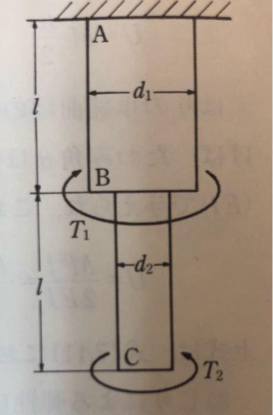 材料力学です。AB部に作用するトルクを求めてください。T1=10kN•m,T2=5kN•m