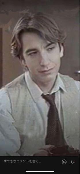 アラン・リックマンという俳優なのですが、この写真はこの方が出演している映画のシーンなのでしょうか。映画の名前を教えて頂きたいです。