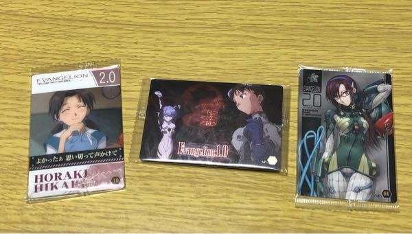 部屋を整理してたらエヴァのウエハースのカードが出てきたのですが今このカード達のレートはどれくらいでしょうか?私的に200円いかないくらいだと思っています