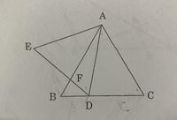 写真の三角形で ABC ADEは正三角形です ACDとDBFが相似になる理由を教えて頂きたいです お願いします