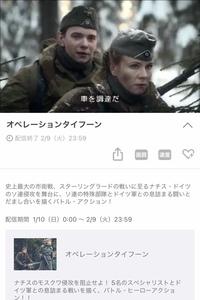 ロシア映画を観ていると 第二次世界大戦で女性兵士達が出てくることがしばしばあります。  ロシアは女性兵士が多くいたのですか? . ロシア以外にも第二次世界大戦で女性兵士が前線で戦っていた国はありますか? 国名を教えて下さい。