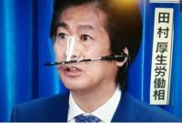 何故、世界で日本だけワクチンが無駄に成ってしまう注射器を大量に発注してしまったのですか? 田村厚労相がアホだからですか? _________________ https://news.yahoo.co.jp/articles/10b2cdac6bf71776164777f692fcfb1bb1d51eb0 注射器を誤って用意…日本、ファイザーワクチン相当量廃棄不可避 2/10(水)  今月1...