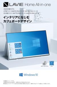 Windows10Proのデスクパソコンおすすめはありますか? 現在、Windows10Homeです。  富士通かDELLで悩んでいます。 会社で使うにはどちらがおすすめはありますか? 現在はデスクパソコンもノートパソコンもスマー...
