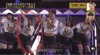 乃木坂46真夏の全部ツアーの時です。 この方は誰ですか?松村沙友理さんで合ってますか?