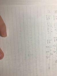 極限を求める問題です。解答解説をみるとnの二乗で割ってるようなのですが私はnの三乗で割りました。不定形にはならないし それでも良いのでしょうか?