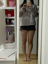 一般的に見てこの太ももってどうですか? 太ももフェチの人からしてこの太ももってどうですか?  「太もも」について知りたいのですが、脚全体についても知りたいです。  太いとか細いとか筋肉を付けた方がいいとかそうゆう評価でいいです。詳しければ詳しいほど嬉しいのですが、、、