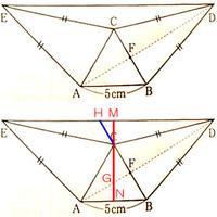 中学入試の相似の問題 下の図において△ABCは一辺の長さが5cmの正三角形です。またBD=CD=CE=AEで△BDCの面積は正三角形ABCの面積の2倍です。 (1)ADはAFの長さの何倍ですか? (2)DEの長さは? (3)台形ABDEの面積は△ABCの面積の何倍か?  (※添付画像の上の図が問題図です)  私はこの問題を (1):仮定で与えられた面積比より3倍。 (2)添付画像の下の図のよ...