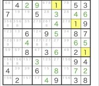 この数独の解き方を教えてほしいです。 ここからどこをきっかけに解くことができますか?