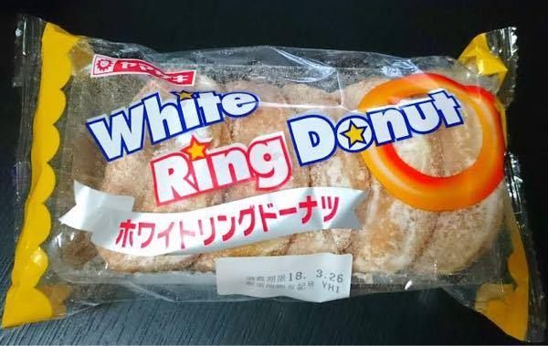 高知県の方に質問です‼️ この、ホワイトリングドーナツという商品を探しているのですが、どこのスーパーに行けば売ってますか? 是非、教えて下さい‼️ よろしくお願いします‼️ ※誹謗中傷はNG...