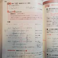 (2)dx=tdtというのは 2x=t^2-1 2dx/dt=2t dx/dt=t となるからですか?