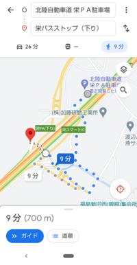 高速バスのりばについて 新潟行き(下り)の高速バスに乗りたいのですが 駐車場から高速バスのりばまでの道のりがわかりません。 マップだとこう出るのですが遠回りしすぎじゃないかと思って…。  ご存知の方、ご教授お願い致します。