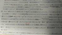 日本語の文章について質問です。 小説や評論などの文章中に出てくる、単語に振られた読点のような記号は何を意味しているのでしょうか。 また、どのような時に、どのような目的で使われるのでしょうか。  習った覚えもなく、これまで「強調の意味かな」と曖昧な認識で文章を読んでいたのですが、この正式名称が分からないので調べることもできずにいます。  また、現代文の問題を解いていて、丁度この記号を含む文章が...