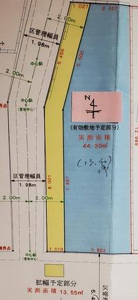 狭小住宅の「道路斜線」についての質問です。明日2/19午後、契約日ですので、明日午前中までご回答いただければ幸いです。 質問)添付の図面を参考し、この土地で「三階建て」が可能かを教えてください。  購入予...