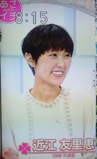 近江友里恵アナウンサー、退職が決まってから表情が変わりましたか。