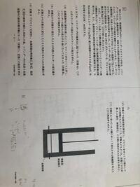高校物理の熱力学の問題です。写真見にくくて申し訳ないです。答えしかなくて解説がなかったので(5)から(7)の解説をお願いします。