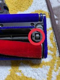 ダイソンの掃除機についてです。 ダイソンV8を使用していますが、掃除をしていた所、滑りが悪くなりました。  赤丸の部品がくるくると回らないのですが、こちらの部品の名前がわかりません...  また、何をやって...