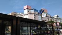 さくら野百貨店仙台店が閉店していなければどうなっていただろう。