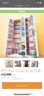 本棚を探しています。 (3枚扉付きハイタイプ) 下の写真がとても理想なのですが、在庫がないようで、似たものを探しています。