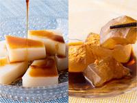 くず餅」や「わらび餅」って好きですか? (^。^)♪