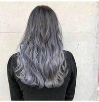 この髪色は元々黒髪でグラデーションで出来ますか?? 色は抜けたらどうなりますか?