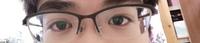 この目は二重なんですか?  奥二重なんですか? わからないので教えてください…!