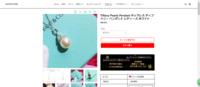 ティファニー のペンダントのネックレスはどんなインナーが似合いますでしょうか?