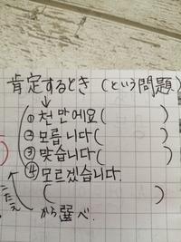 韓国語で、 この読み方と 意味を教えて下さい。 (*^^*)  日本語からではないので ネットで調べられなくて困っています(汗)