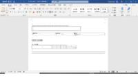 EXCEL VBAでWORD編集 EXCEL VBAで添付のワードを編集しようとしております。 上から2つ目にある点線の表を更新しようとしています。 この点線の表の更新の仕方をご教示願います。 この表に、連絡先・担当者・電話番号・EMAILの情報を入力しようと思っています。 https://www.fastclassinfo.com/entry/vba_word_control ↑こちらのサ...