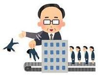 【会計年度任用職員】は去年の4月から施行されたばかりなので、 まだ1年(任用期限~3/31)前でどの様に任用が継続されるのか 1年任期で終るにしろ、仮に任用継続されるにしてもいずれにせよ 終了か継続かです...