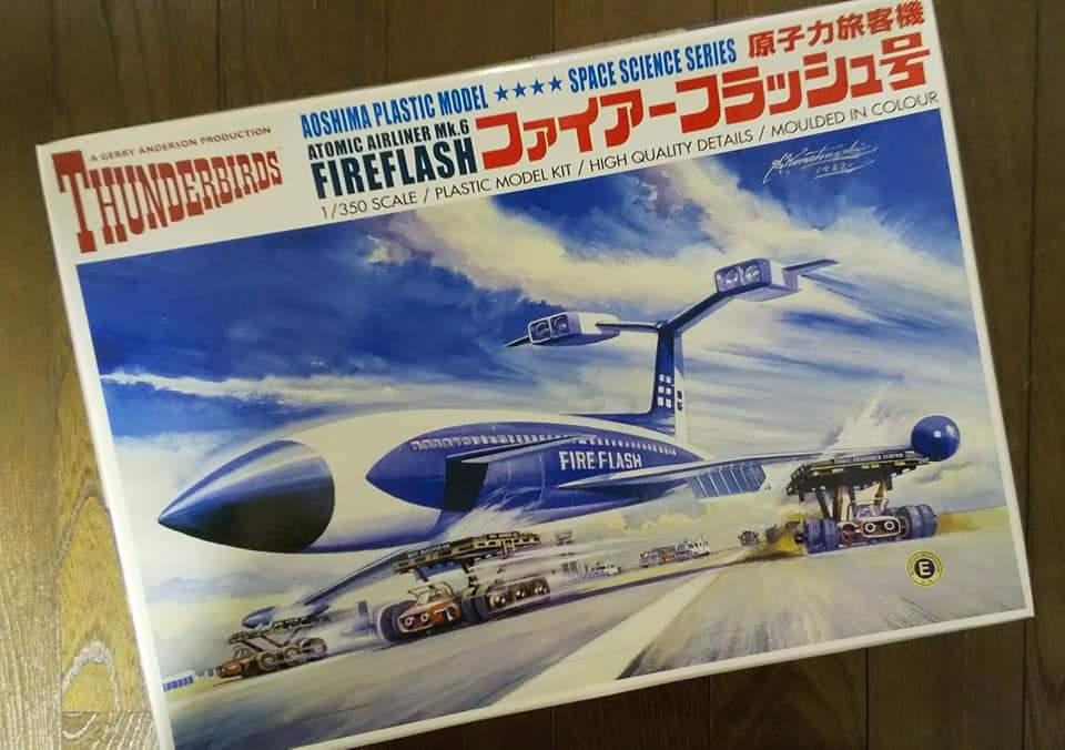 原子力発電を燃料とする飛行機、てあるのですか?