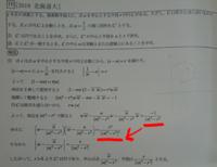 高校数学Ⅲ、複素数 写真の赤線のところの式の変形がわかりません。どなたか教えてください。宜しくお願い致します。