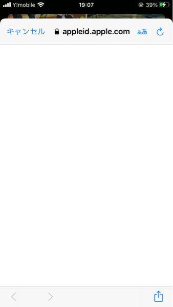 pixivを再インストールして新しくアカウント作ろうとしてAppleIDのパスコード入れたらこの画面のまんまなんですけど助けてください