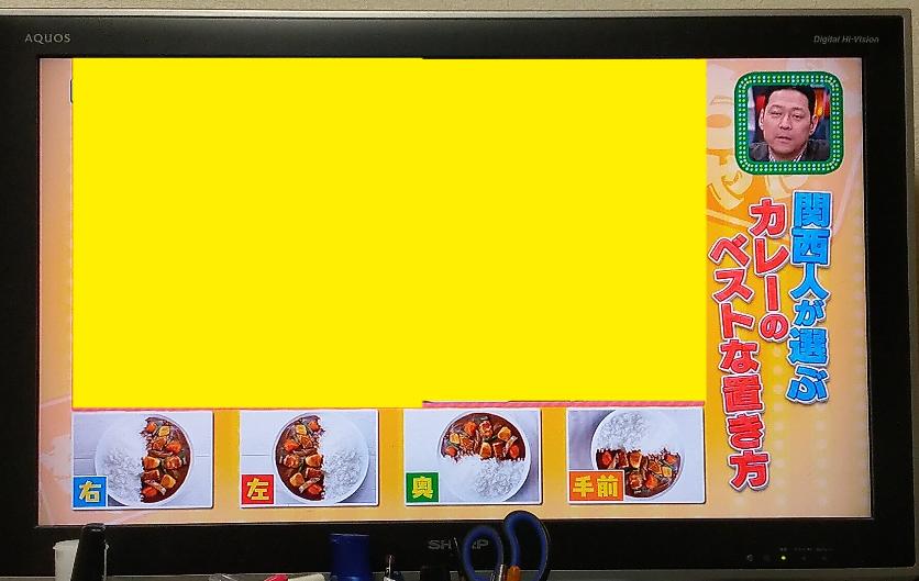 カレーの置き方で質問です。 、 食べる時どうやって「置いて」、どうやって「食べ」ますか?